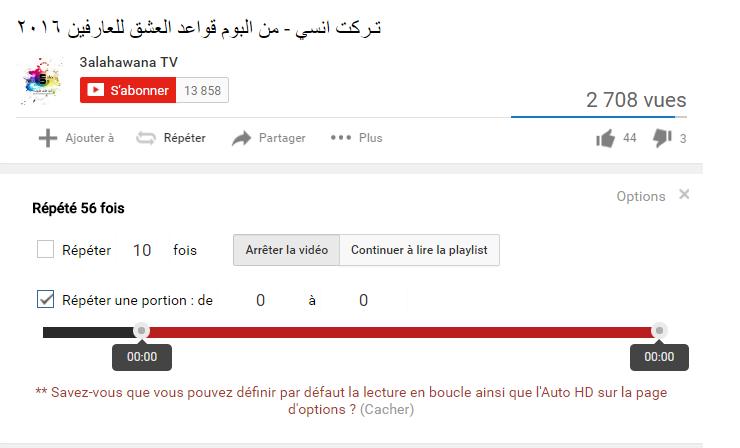 إضافة loop الخاصة بموقع يوتوب