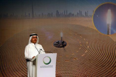محطة الطاقة الشمسية دبي.