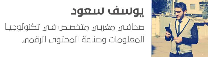 يوسف سعود